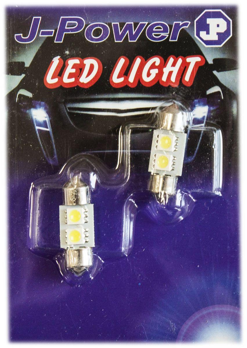 Автолампа светодиодная Jpower, 2 шт. SJ-2SMD-5050-31MMSJ-2SMD-5050-31MMАвтомобильная светодиодная лампа Jpower c цоколем C5W. Чаще всего такая модель используется для подсветки салона автомобиля. Длина лампы: 3,1 см. В комплект входит: 2 лампы. Температура света: 5000К.