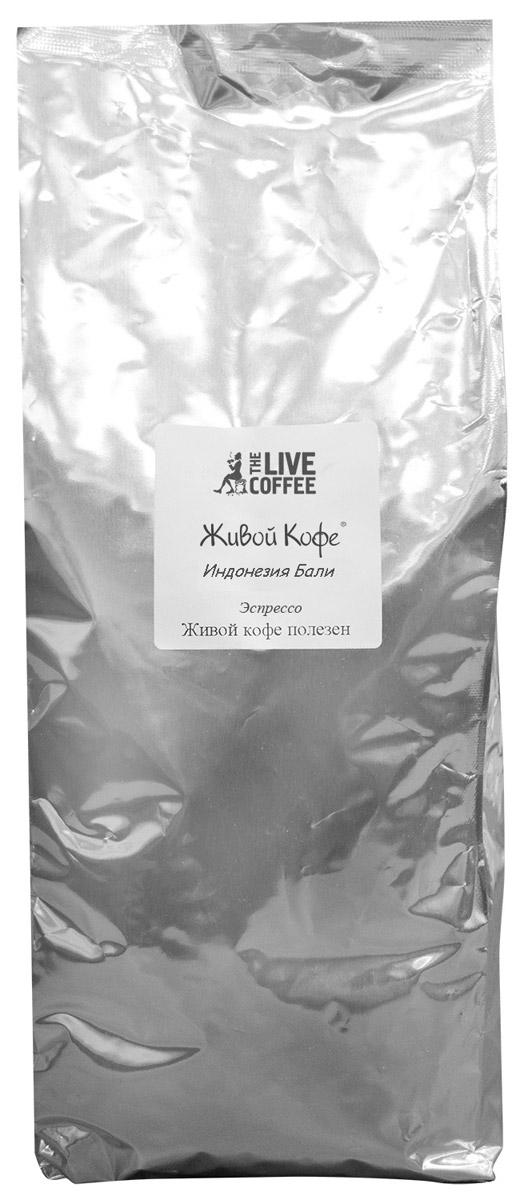 Живой Кофе Индонезия Бали кофе в зернах, 1 кг