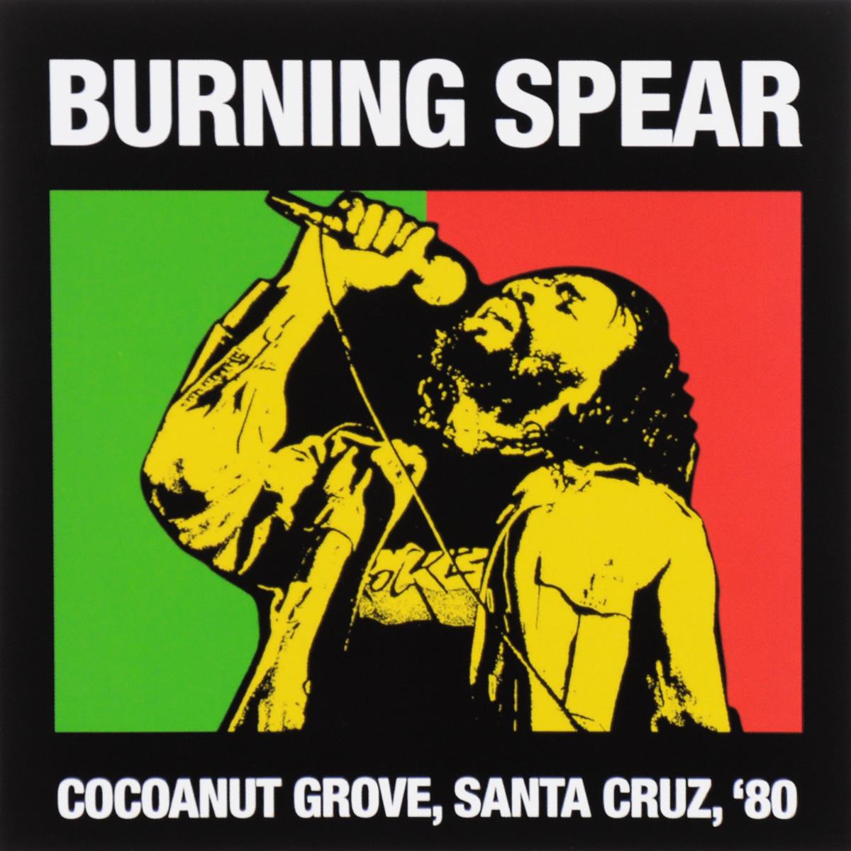 Бернинг Спир Burning Spear. Cocoanut Grove, Santa Cruz, '80 (2 CD) бернинг спир burning spear marcus garvey lp