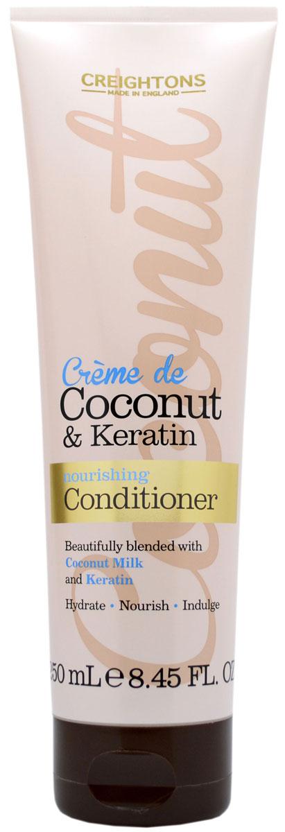 Creightons Кондиционер с кокосовым кремом и кератином Увлажнение + Питание, 250 мл creightons укрепляющий и увлажняющий кондиционер для волос с кератином 250 мл