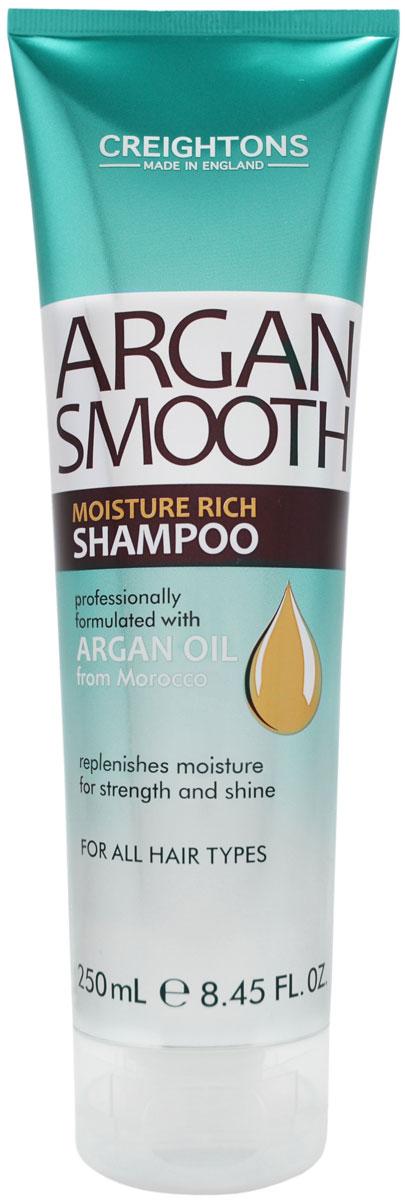 Creightons Шампунь для глубокого увлажнения волос с аргановым маслом, 250 мл creightons дуо набор глубокое увлажнение волос с аргановым маслом шампунь кондиционер