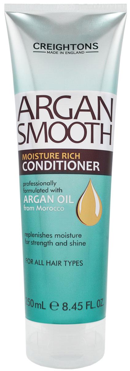Creightons Кондиционер для глубокого увлажнения волос с аргановым маслом, 250 мл creightons дуо набор глубокое увлажнение волос с аргановым маслом шампунь кондиционер