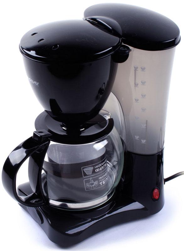 Кофеварка электрическая Endever Costa-1042