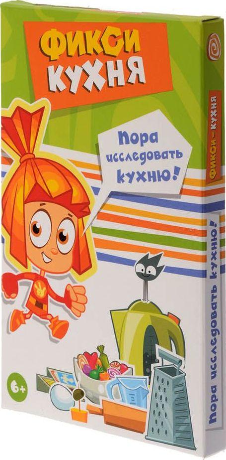 Magellan Настольная игра Фикси-кухня magellan игра настольная hive улей
