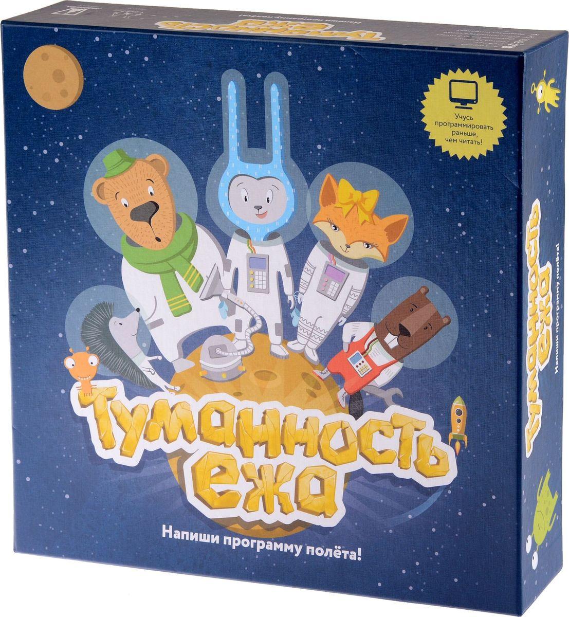 Magellan Настольная игра Туманность Ежа игра карточная magellan 33 приключения папа и сын