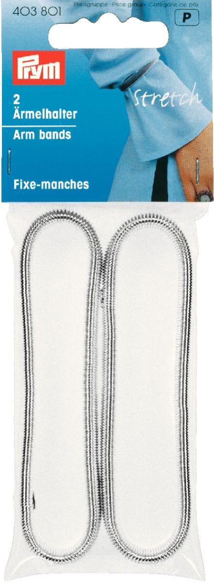 Набор фиксаторов для рукава Prym, цвет: серебристый, 2 шт набор металлических фиксаторов для укрывного материала 18см витафлор 15шт