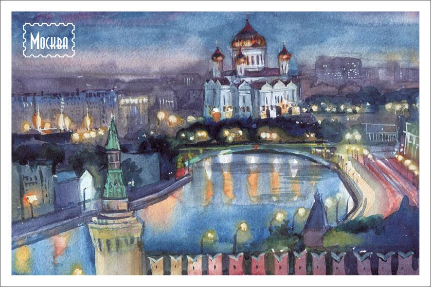 Открытка Даринчи № 12, акварель открытка даринчи акварель 72