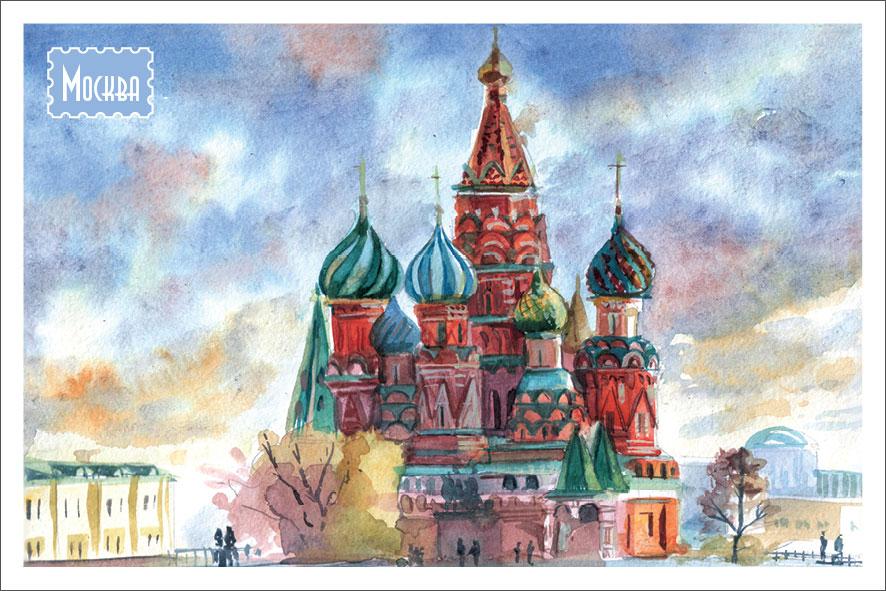 Открытка Даринчи № 14, акварель открытка даринчи акварель 72