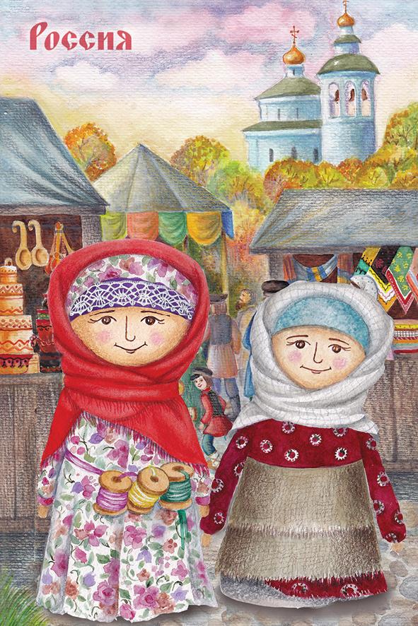 Открытка Даринчи № 3, акварель открытка даринчи акварель 72