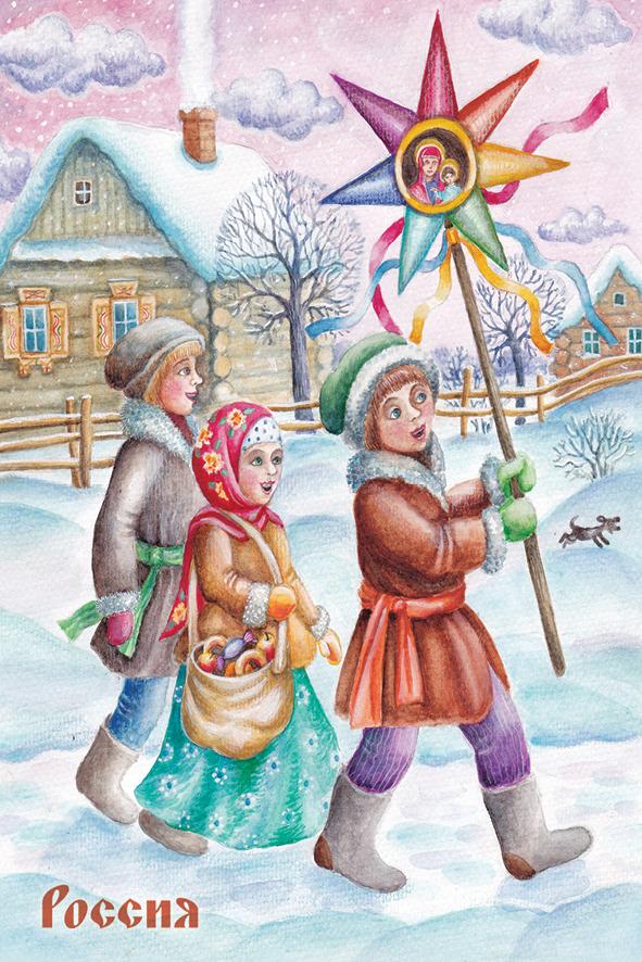Открытка Даринчи № 4, акварель открытка даринчи акварель 72