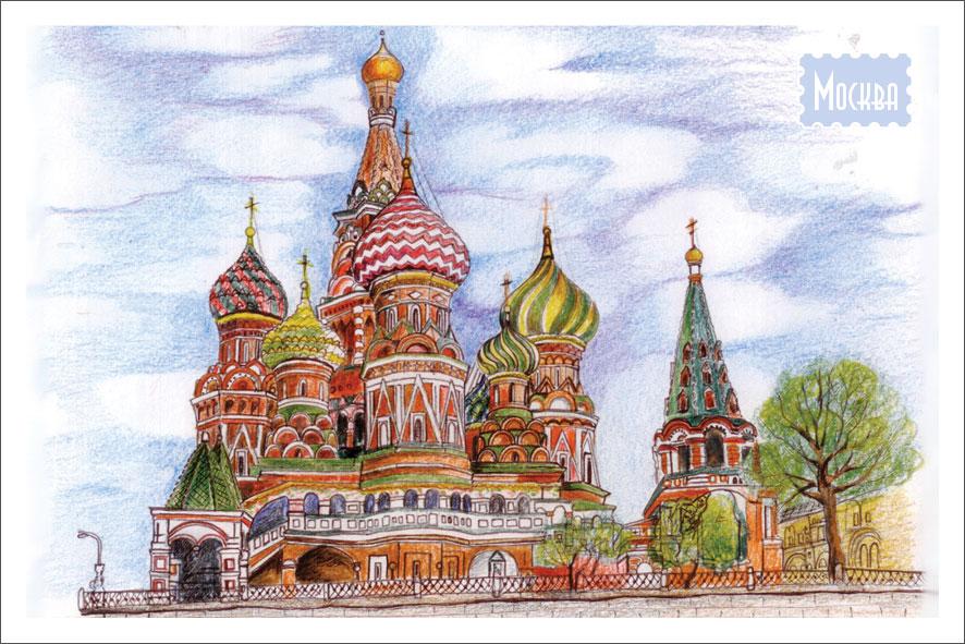Открытка Даринчи № 7, акварель открытка даринчи акварель 72