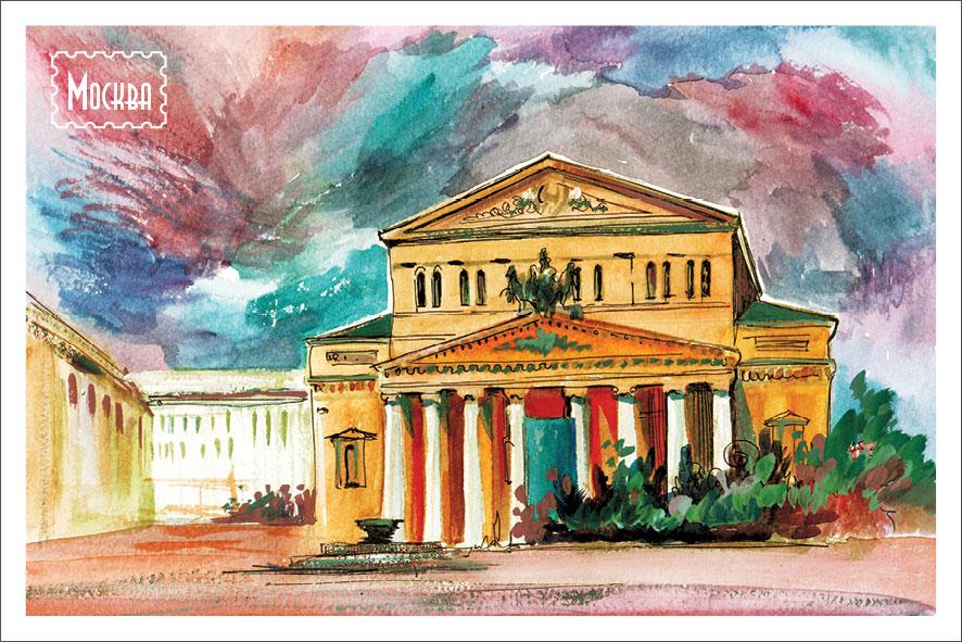 Открытка Даринчи № 8, акварель открытка printio открытка к 8 марта