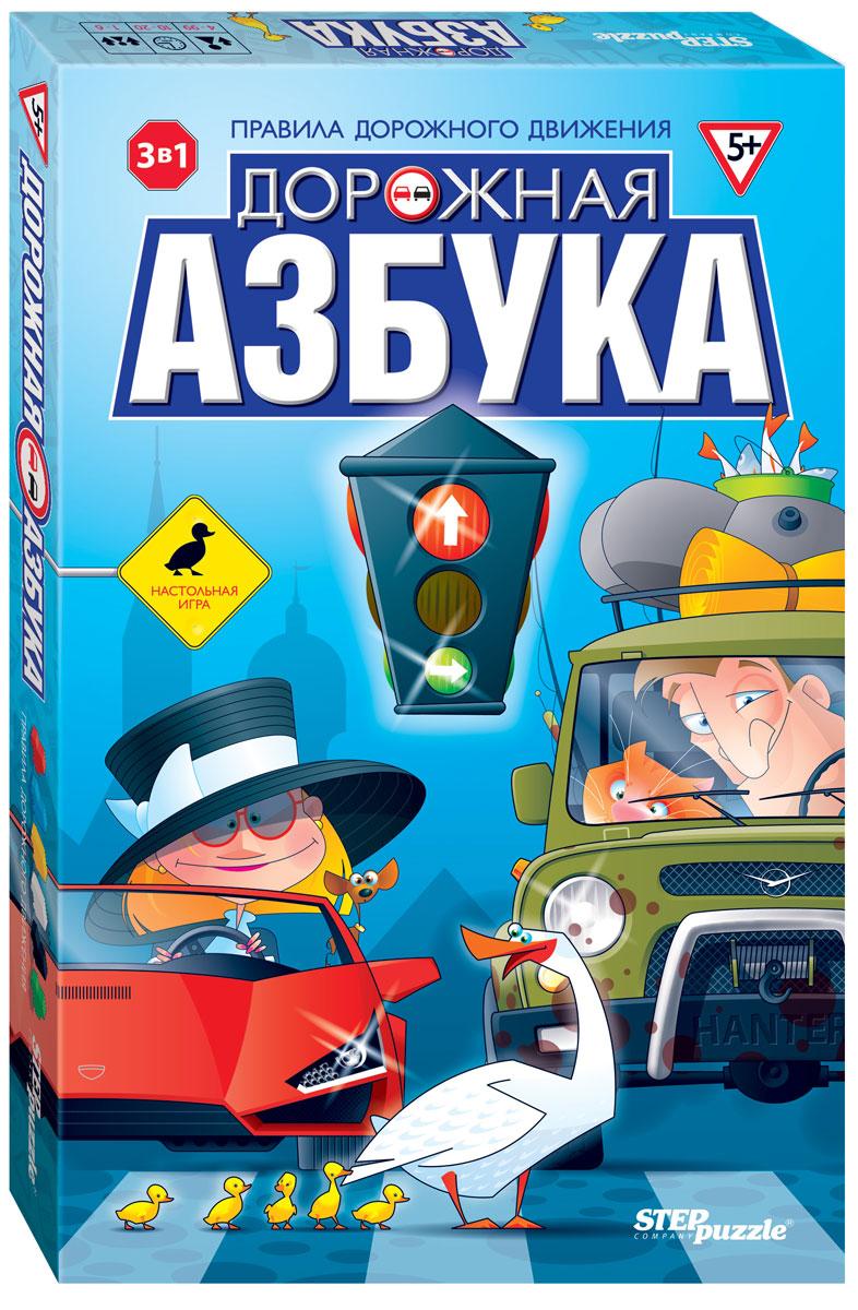 Step Puzzle Настольная игра Дорожная азбука цена
