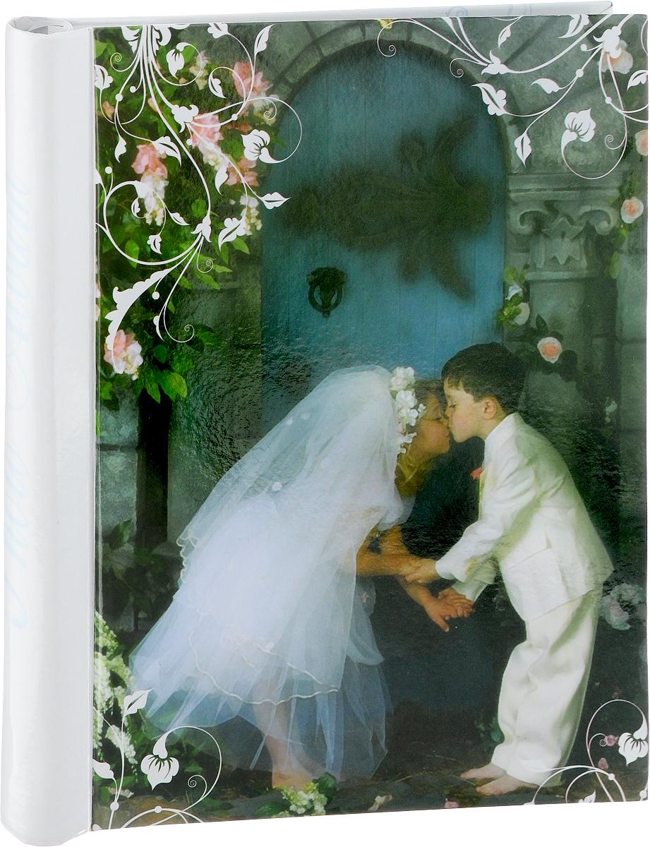 Фотоальбом Pioneer Жених и невеста, 10 магнитных листов, 23 х 28 см фотоальбом platinum ландшафт 1 200 фотографий 10 х 15 см цвет зеленый голубой коричневый pp 46200s