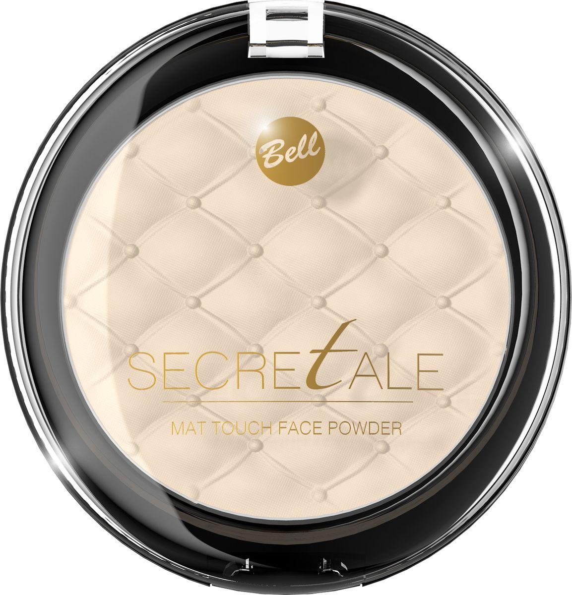 Bell Пудра Матирующая Фиксирующая Макияж Secretale Mat Touch Face Powder Тон 01