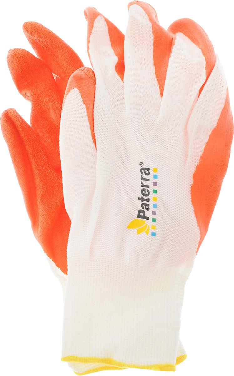 Перчатки садовые Paterra, цвет: белый, оранжевый. Размер L402-411_размер LПерчатки садовые Paterra предназначены для защиты рук от загрязнений в процессе садовых, ремонтных, автомобильных работ. Основа перчатки - нейлоновый трикотаж плотной вязки. На ладонную часть перчатку нанесен латексный слой, препятствующий скольжению руки. Качественная плотная манжета надежно фиксирует перчатку на запястье.Перчатки легко стирать, так как грязь из трикотажа вымывается, а латексный слой не истончается.