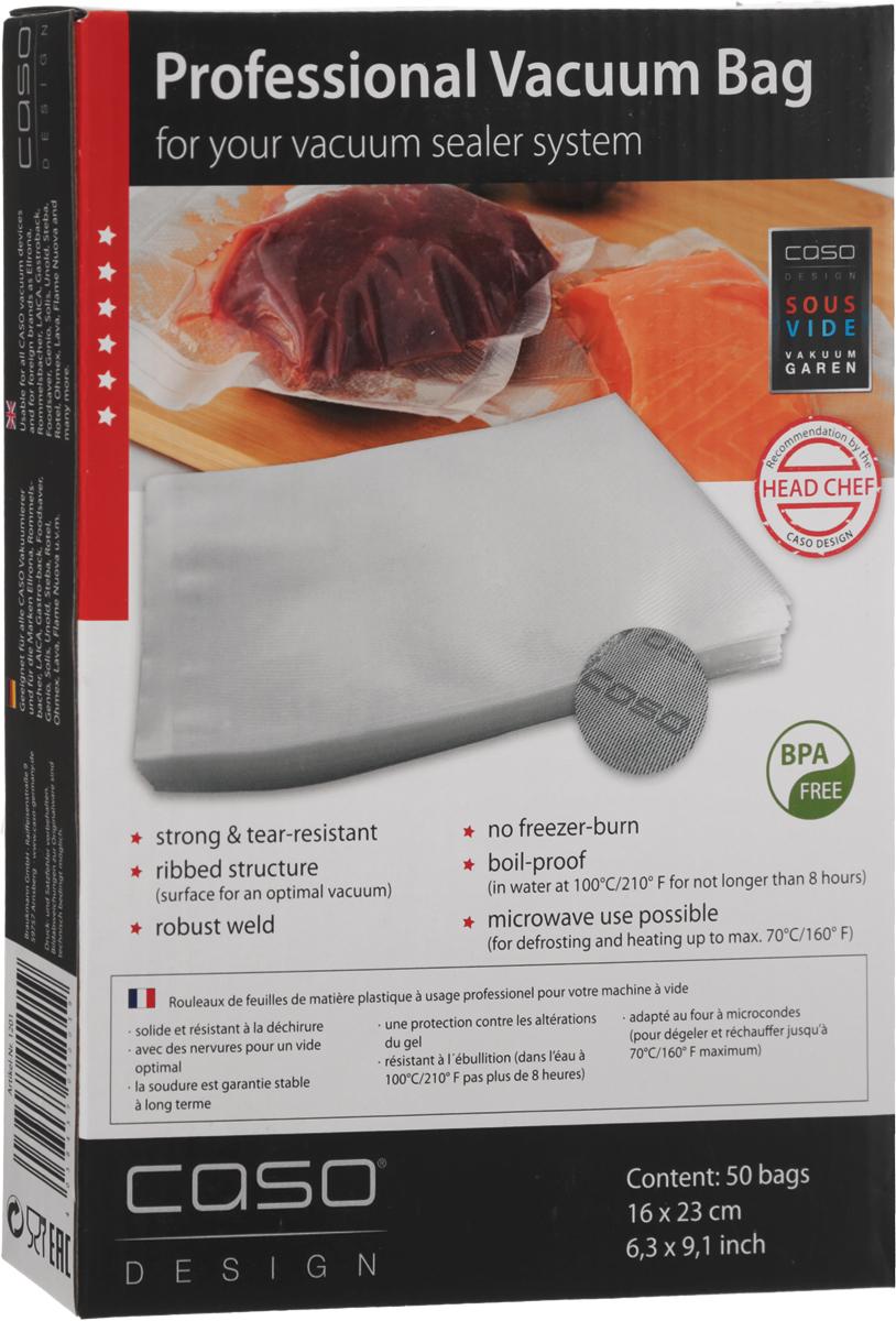 цена на CASO VC 16х23 пакеты для вакуумного упаковщика, 50 шт
