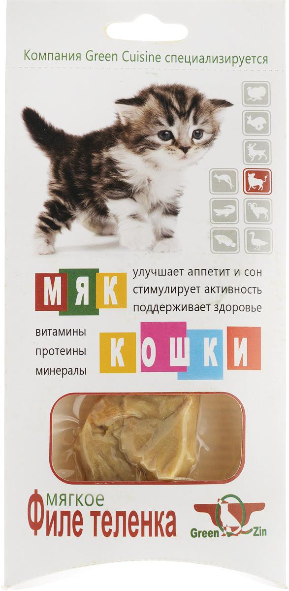 """Лакомство для кошек GreenQZin """"МякКошки"""", мягкое филе теленка, 25 г"""