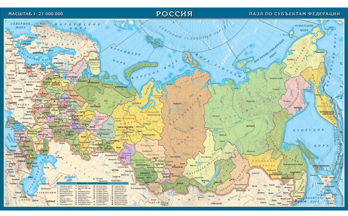 цветная карта российской федерации как это