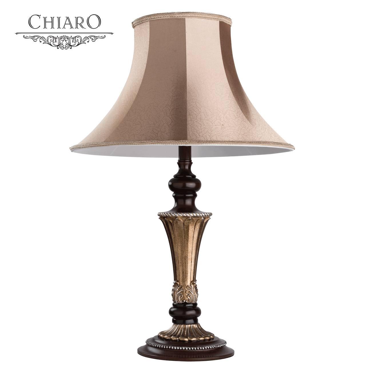 Декоративный светильник Chiaro, E27, 60 Вт