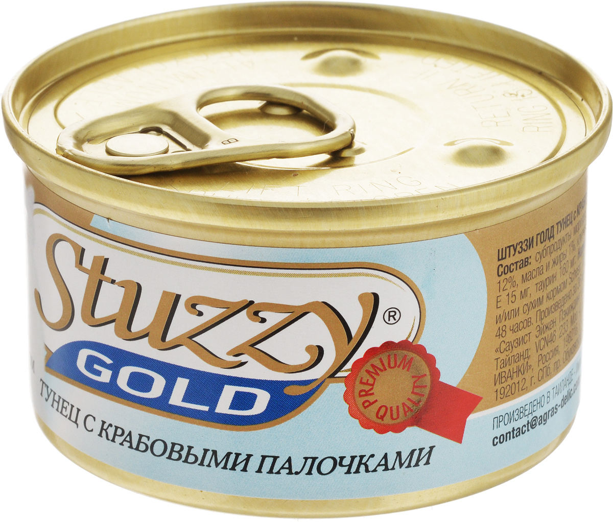 Консервы для взрослых кошек Stuzzy Gold, тунец с крабовыми палочками в собственном соку, 85 г консервы для взрослых кошек stuzzy gold с кроликом 85 г