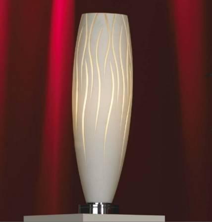 Настольная лампа Lussole Sestu LSQ-6304-01 lussole lsq 9501 01