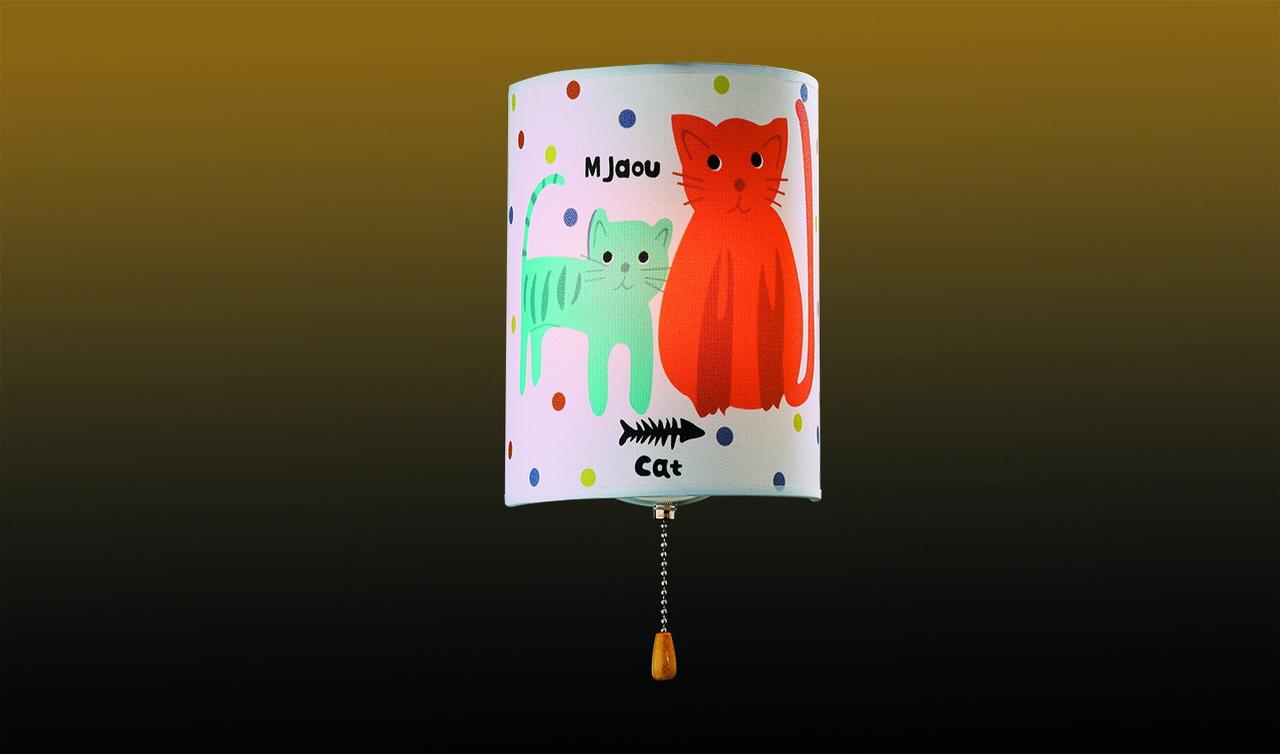 Настенный светильник Odeon Light Cats 2279/1W цена 2017
