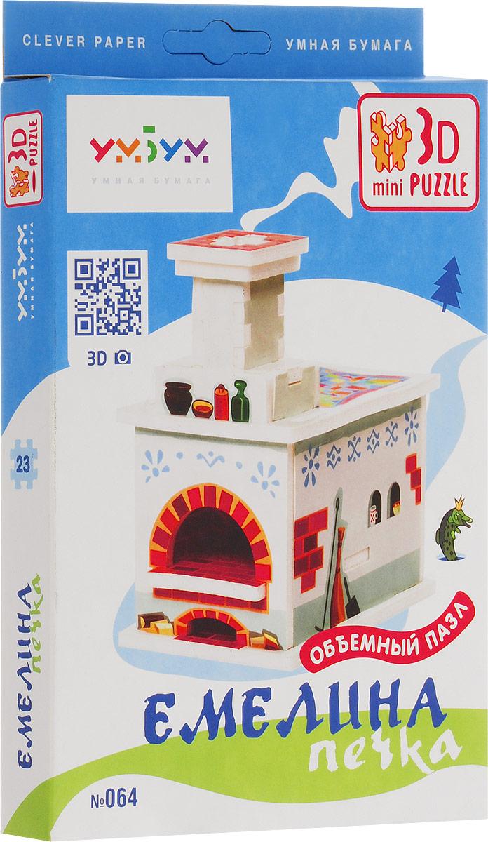 Умная бумага 3D Пазл Емелина печка умная бумага 3d пазл арабский дау