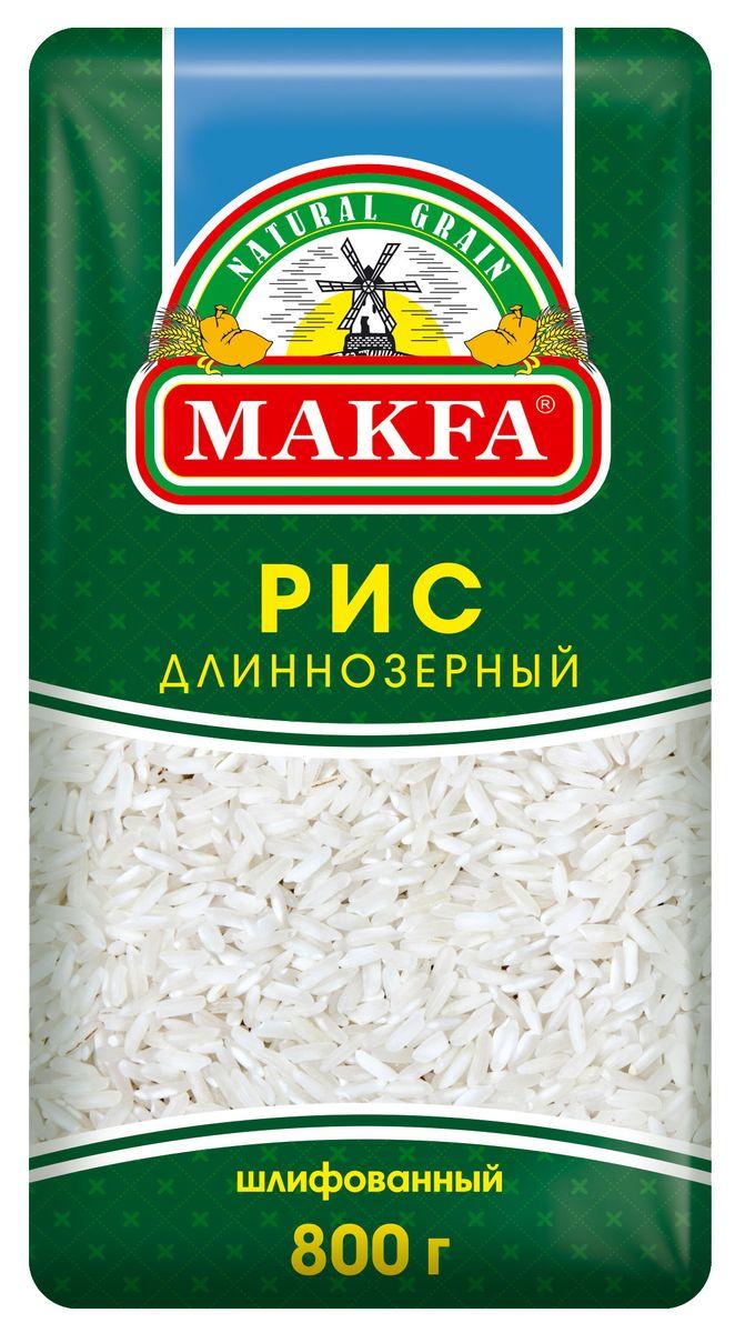 Makfa рис длиннозерный шлифованный, 800 г цена