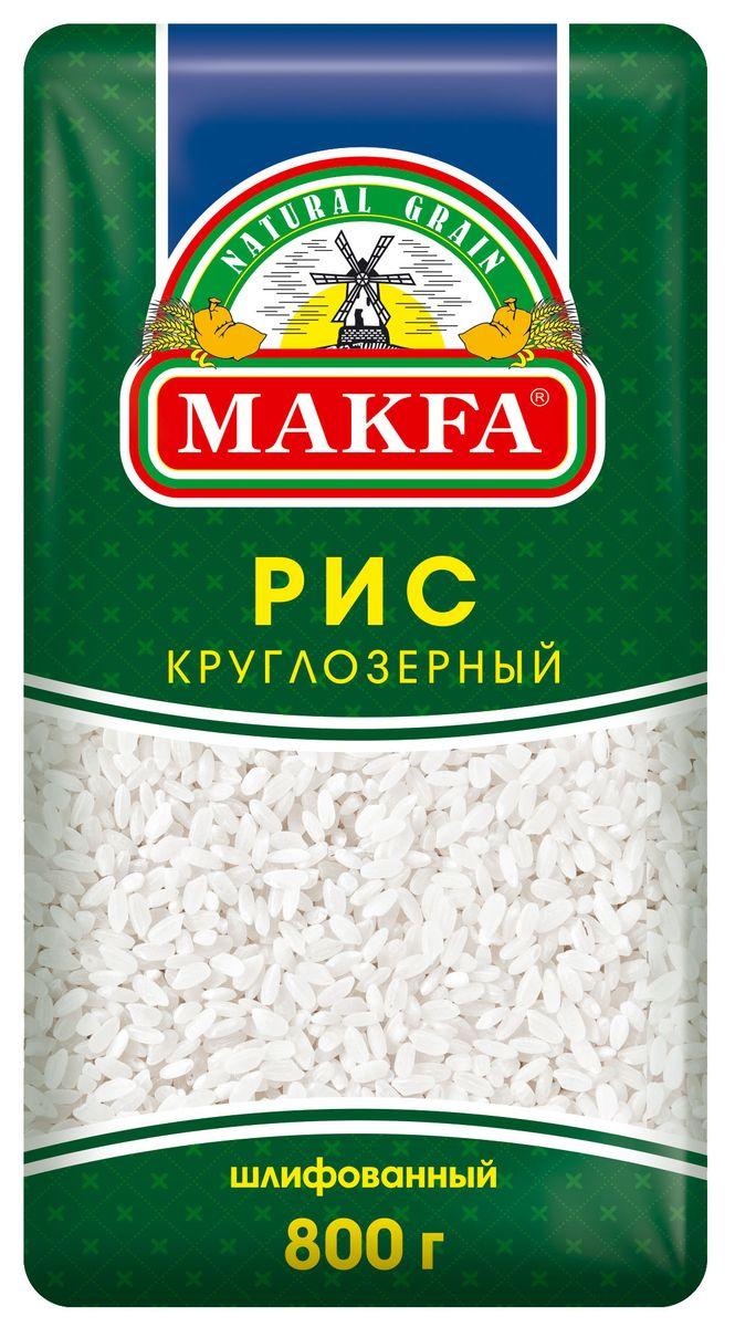 Makfa рис круглозерный шлифованный, 800 г увелка рис круглозерный шлифованный десертный 800 г