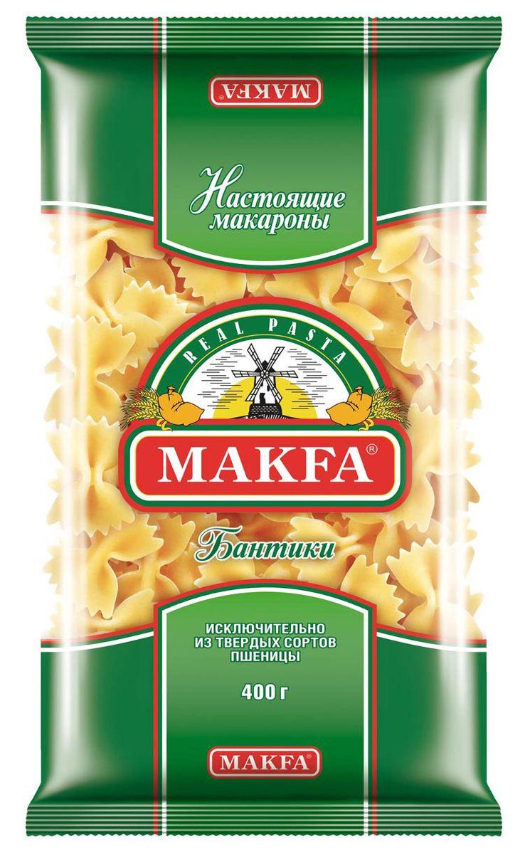 Makfa бантики, 400 г makfa рожки 400 г