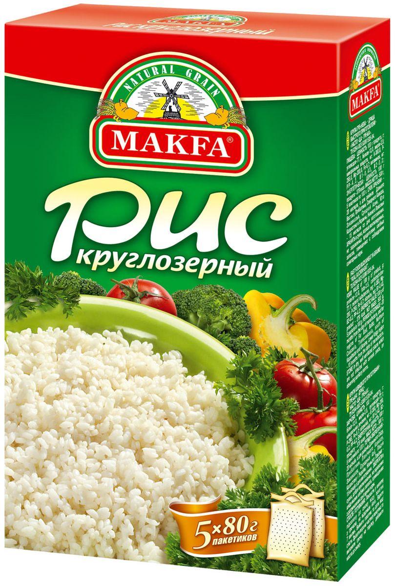 Makfa рис круглозерный шлифованный в пакетах для варки, 5 шт по 80 г увелка рис круглозерный в пакетах для варки 5 шт 80 г