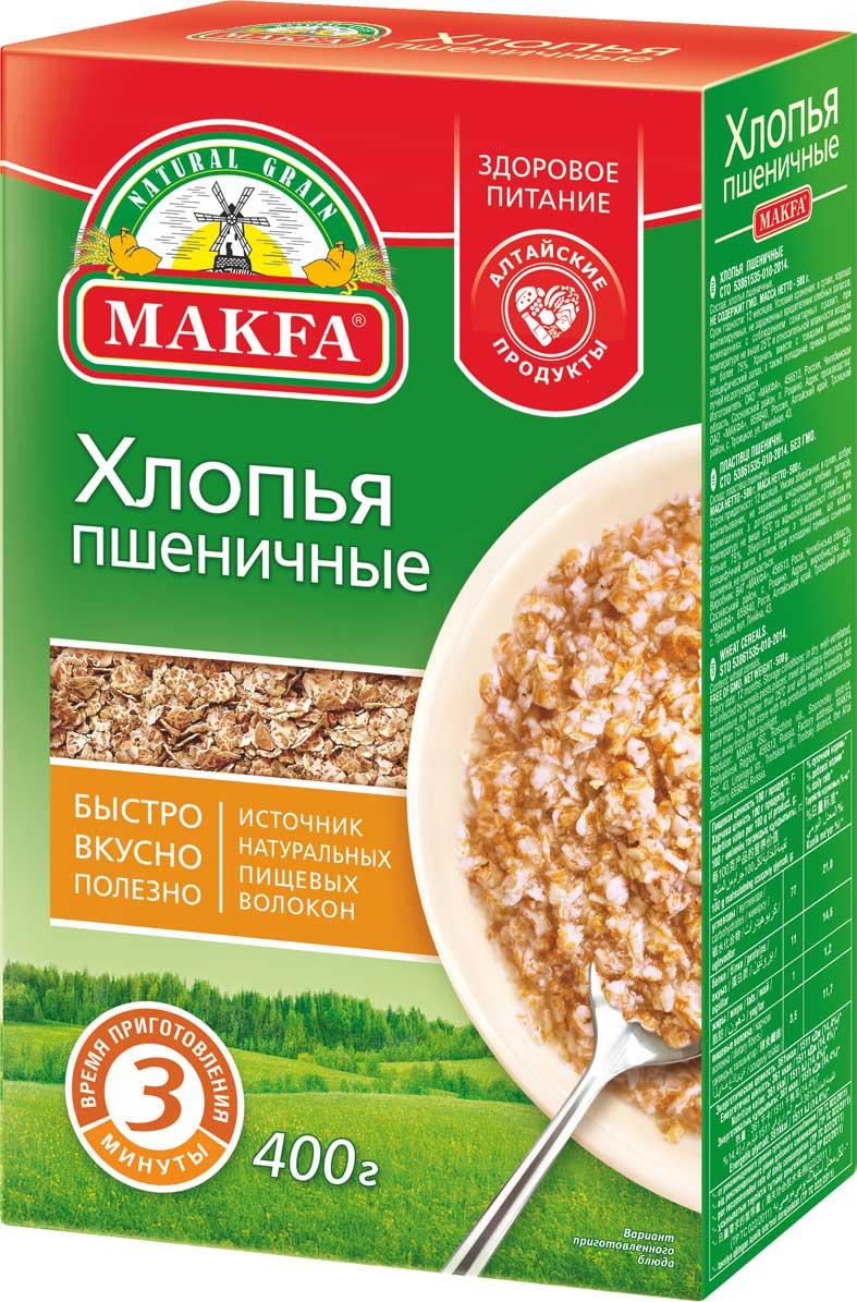 Makfa хлопья пшеничные, 400 г makfa рожки 400 г