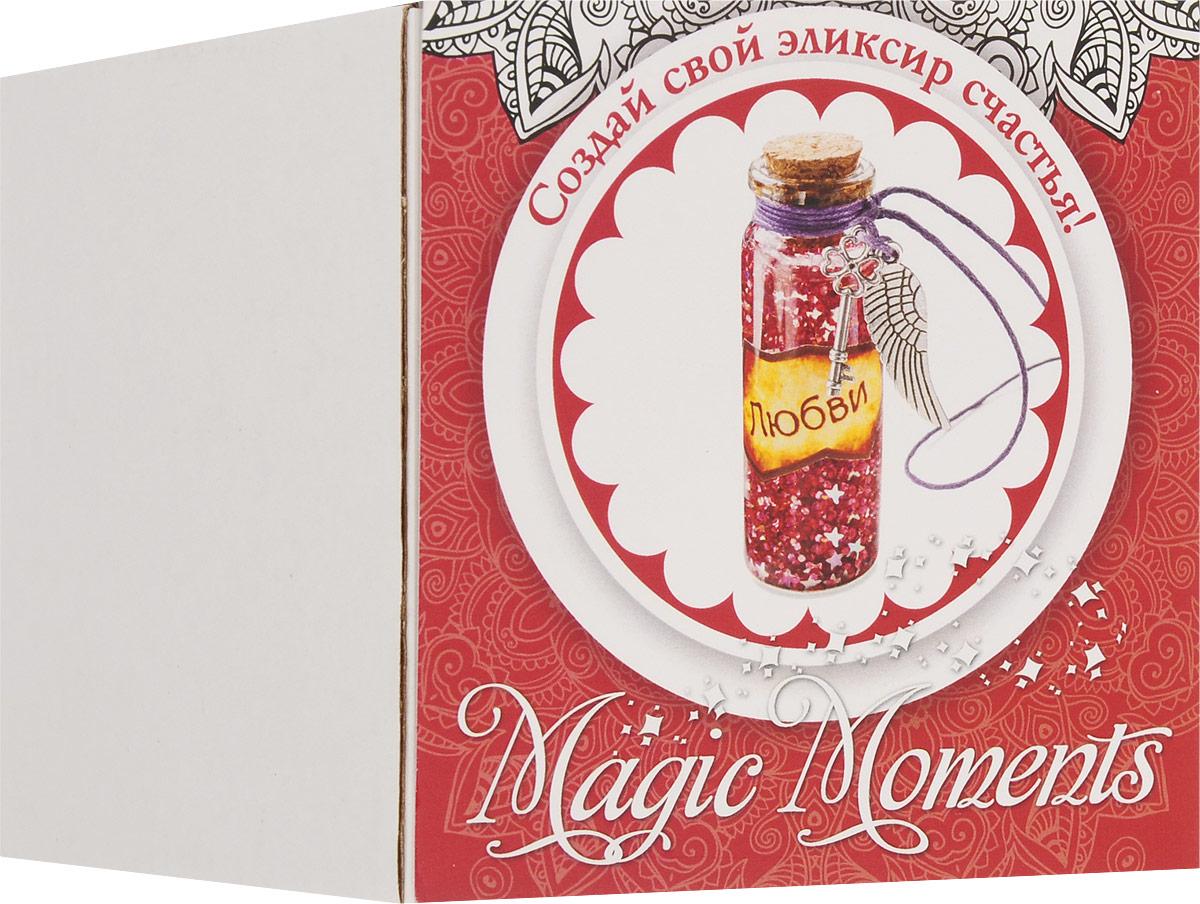 Magic Moments Набор для создания украшений Создай эликсир любви