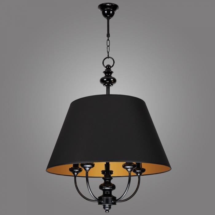 Подвесной светильник Kemar, E14, 300 Вт