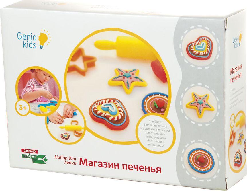 Genio Kids Набор для детского творчества Магазин печенья