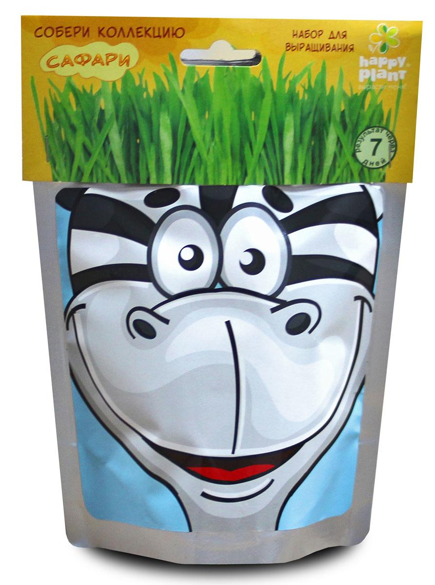 Happy Plant Набор для выращивания Зебра набор для выращивания happy plant ипомея красотка
