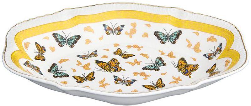 Блюдо-шпротница Elan Gallery Бабочки, овальное, 350 мл блюдо elan gallery листья белый коричневый