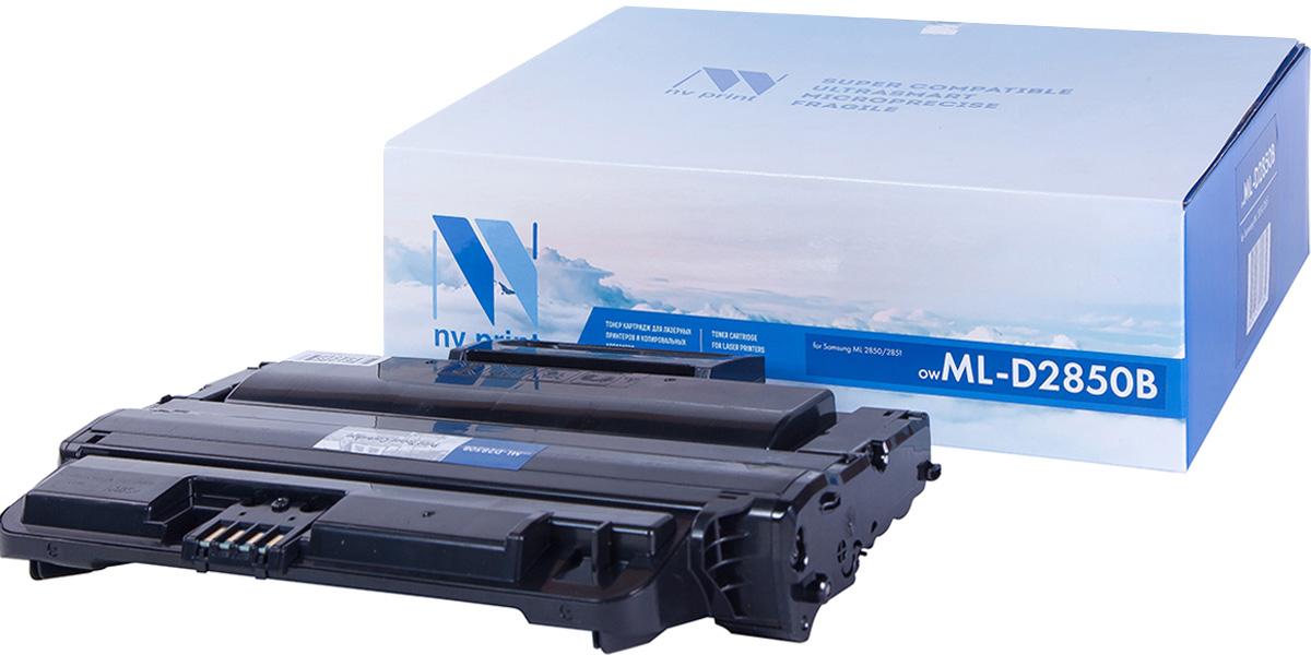 Тонер-картридж NV Print ML-D2850B, черный, для лазерного принтера, совместимый