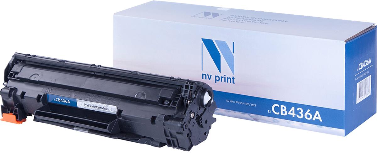 Тонер-картридж NV Print CB436A, черный, для лазерного принтера, совместимый