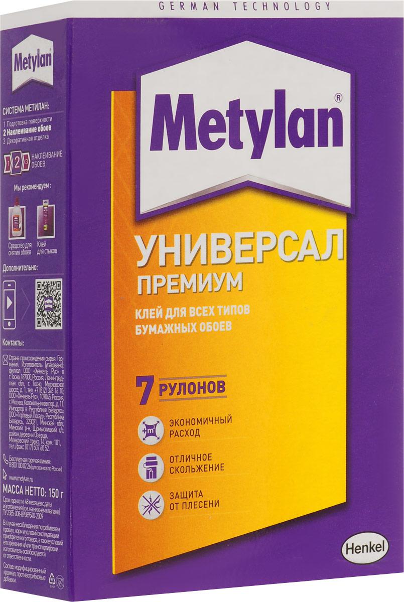 Клей обойный Metylan Универсал Премиум, 150 г клей для виниловых обоев kleo smart 5 6 рулонов 150 г