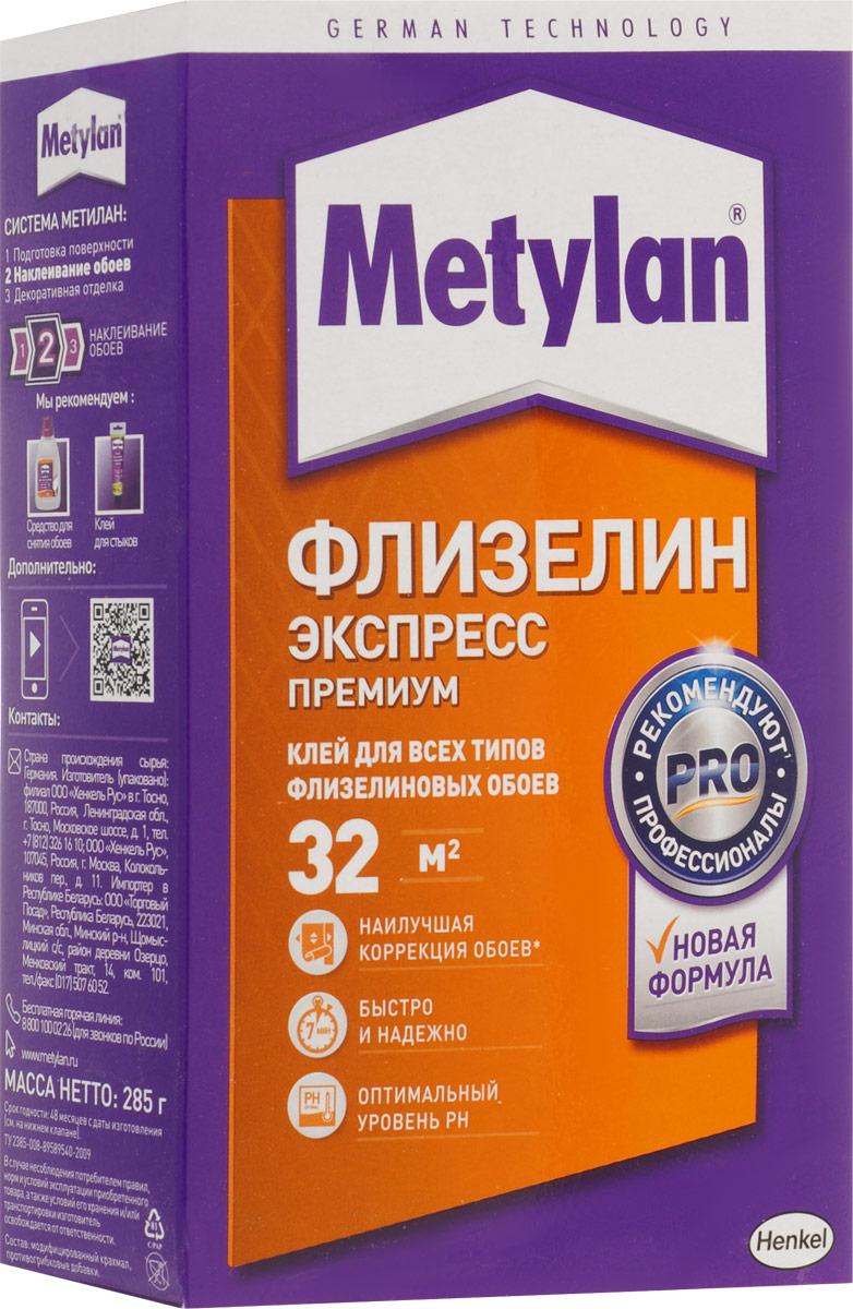 Клей обойный Metylan Флизелин Экспресс Премиум, 285 г клей обойный metylan флизелин экспресс премиум 285 г