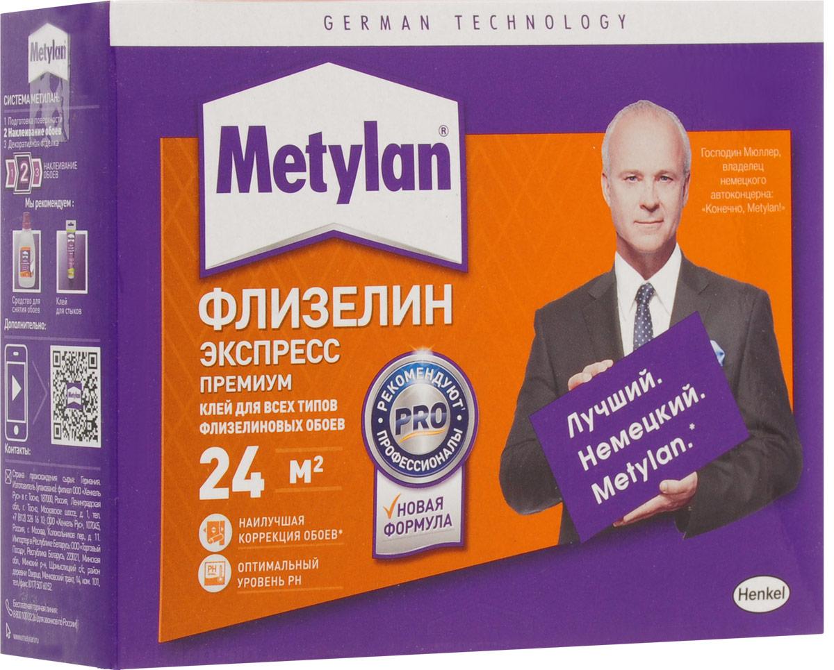 Клей обойный Metylan Флизелин Экспресс Премиум, 210 г клей обойный metylan флизелин экспресс премиум 285 г