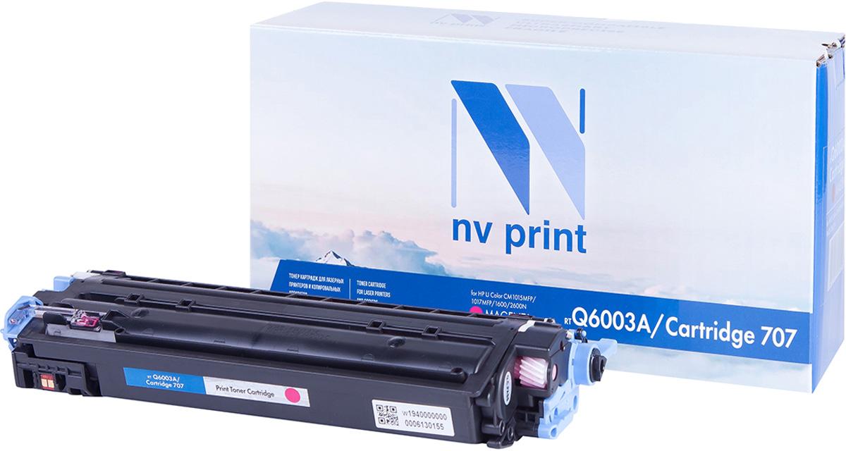 Картридж NV Print Q6003A/CAN707M, пурпурный, для лазерного принтера