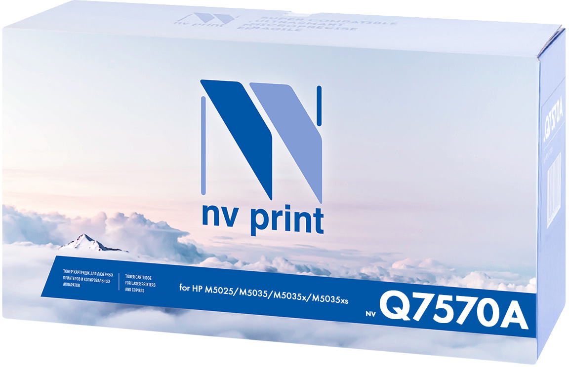 Картридж NV Print Q7570A, черный, для лазерного принтера