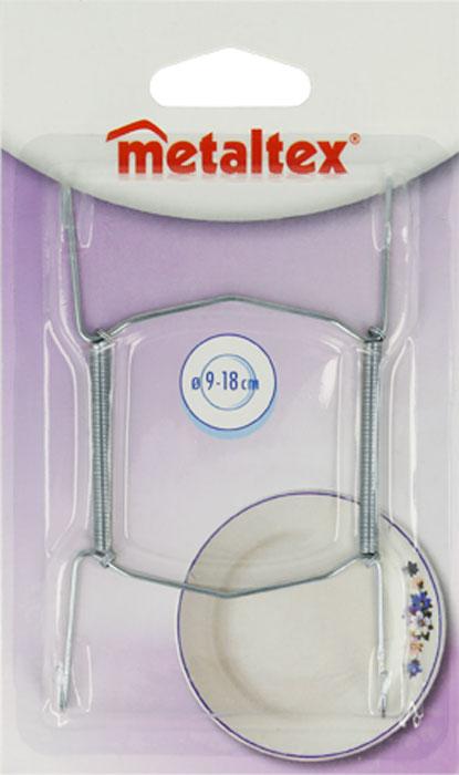 Держатель для тарелок Metaltex держатель для книг 14 х 9 х 22 см