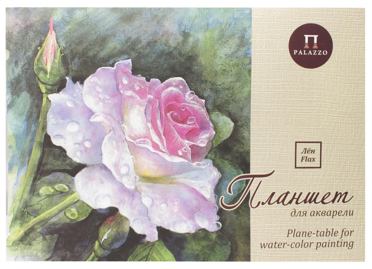 Palazzo Альбом для рисования Розовый сад 20 листов принадлежности для рисования палаццо папка для акварели марина а3 20 листов