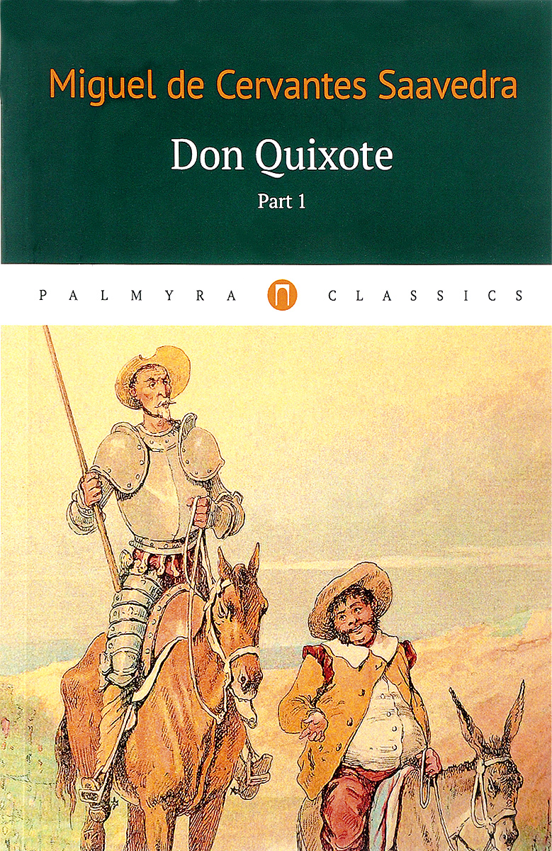 Мигель де Сервантес Сааведра Don Quixote: Том 1 don quixote page 7