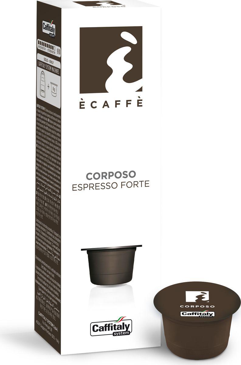 Caffitaly system Corposo кофе в капсулах, 10 шт caffitaly s07 page 7