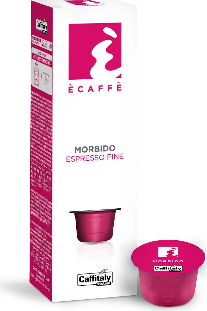 Caffitaly system Morbido кофе в капсулах, 10 шт капсулы caffitaly system deca 10шт